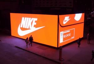 """Nike renovará sus agencias digitales al estilo """"Subasta a la inversa"""""""